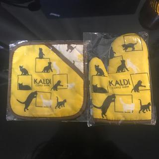 カルディ(KALDI)のカルディ ネコ柄 ミトン & 鍋敷き(収納/キッチン雑貨)