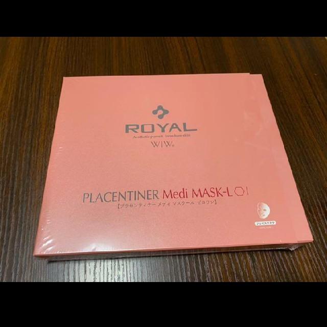 マスク 頬 が 見える 、 ロイアル高濃度プラセンタ配合【プラセンティナー メディ マスクールゼロワン】の通販