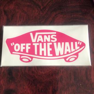 ヴァンズ(VANS)のVANS OFF THE WALL ステッカー 新品(ステッカー)