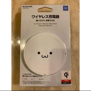 ELECOM ワイヤレス充電器 新品
