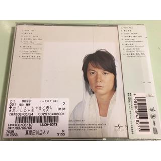 福山雅治 milk tea/美しき花 中古CD(ポップス/ロック(邦楽))