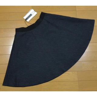 マックスマーラ(Max Mara)のマックスマーラ ストライプスカート ネイビー(ミニスカート)
