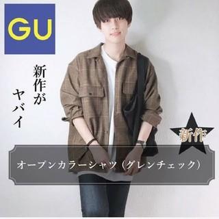GU - 大人気 GU ジーユー オープンカラーシャツ 長袖 グレンチェック XL CPO