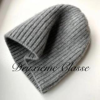 ドゥーズィエムクラス(DEUXIEME CLASSE)のドゥーズィエムクラス * ウールカシミヤ ニットキャップ(ニット帽/ビーニー)