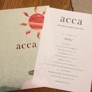 アッカ(acca)のacca 2020ssカタログ(その他)