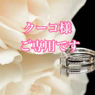 クーコ様ご専用です。pt900ダイヤリング #13~♥️ピンクダイヤ♥️リング(リング(指輪))