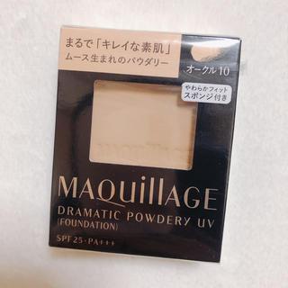 マキアージュ(MAQuillAGE)のマキュアージュ ドラマティックパウダリー UV(ファンデーション)