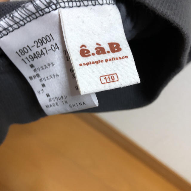 eaB(エーアーベー)の★ 11Ocm GIRL / eaB ワンピース ★ キッズ/ベビー/マタニティのキッズ服女の子用(90cm~)(ワンピース)の商品写真