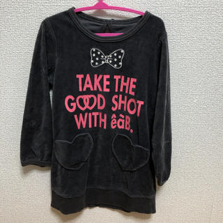 eaB - ★ 11Ocm GIRL / eaB ワンピース ★