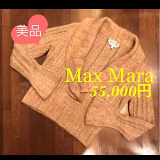 マックスマーラ(Max Mara)のマックスマーラ  最高白タグ 上質 ニット♡(ニット/セーター)