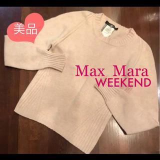 マックスマーラ(Max Mara)のウィークエンドマックスマーラ  上質 ニット♡(ニット/セーター)