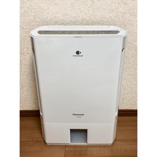 Panasonic - パナソニック 衣類乾燥除湿機 ナノイーX搭載 デシカント方式 ~19畳 シルバー