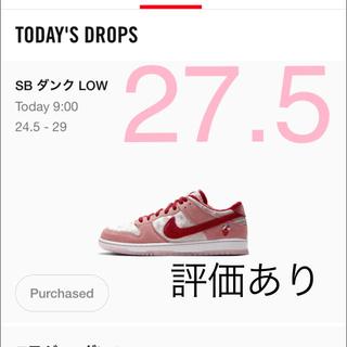 ナイキ(NIKE)のNIKE SB DUNK low strange love 27.5(スニーカー)