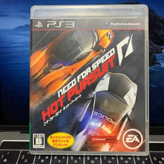 PlayStation3 - PS3 Need For Speed Hot Pursuit
