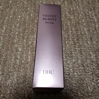 ディーエイチシー(DHC)のDHC ベルベットビューティーセラム(美容液)