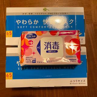 アイリスオーヤマ(アイリスオーヤマ)のやわらか快適マスク(口臭防止/エチケット用品)
