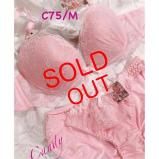 3セットで3980円❗️ ❤️脇高ベビーピンク豪華刺繍❤️ブラ&ショーツ (ブラ&ショーツセット)