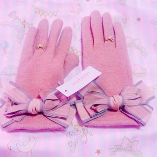 アンダンテ(ANDANTE)の新品未使用 アンダンテ 手袋 ガーリー リボン スマホ対応 ハート型 ピンク(手袋)
