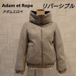 アダムエロぺ(Adam et Rope')の値下げ! Adam et Rope アダムエロペ ダウンジャケット リバーシブル(ダウンジャケット)