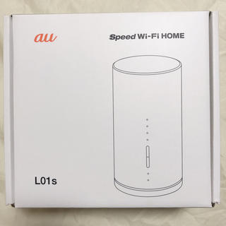 エーユー(au)のSpeed-WiFi-Home L01s(PC周辺機器)
