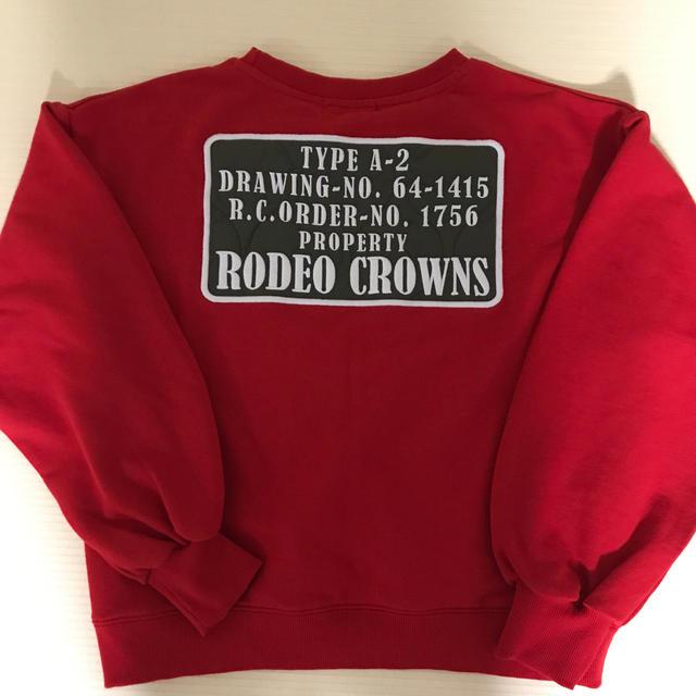 RODEO CROWNS(ロデオクラウンズ)の新品同様 RODEO CROWNS トレーナー レディースのトップス(トレーナー/スウェット)の商品写真