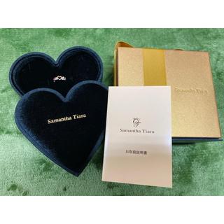 サマンサティアラ(Samantha Tiara)の【美品】ピンキーリング 1号(リング(指輪))