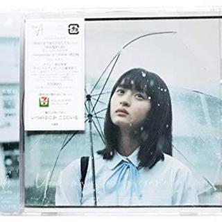 ノギザカフォーティーシックス(乃木坂46)の夜明けまで強がらなくていい 通常盤CD + 乃木坂46 生写真 1枚(中古)(写真/ポストカード)