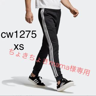 adidas - アディダスオリジナルス トラックパンツ CW1275