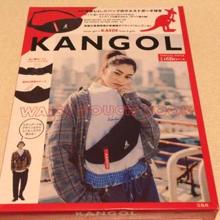 カンゴール(KANGOL)のKANGOL ウエストポーチ(ボディバッグ/ウエストポーチ)