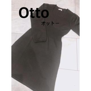 オト(OTO)のOtto オットー 春ワンピ 薄手ニットワンピ 膝丈ワンピース(ひざ丈ワンピース)