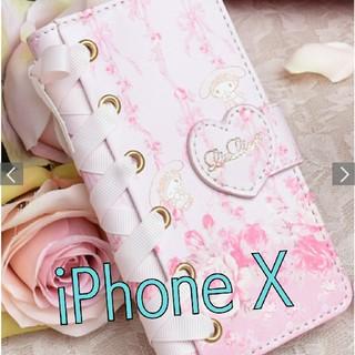 LIZ LISA - iPhone X リズリサコラボ マイメロ 手帳型スマホケース リズメロ