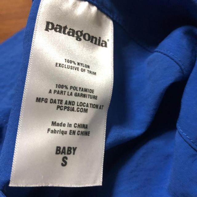 patagonia(パタゴニア)のパタゴニアS☺︎恐竜柄帽子 ノースフェイス、ミニロディーニ、ステラ、マーク好きに キッズ/ベビー/マタニティのこども用ファッション小物(帽子)の商品写真
