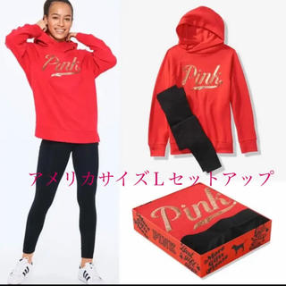 ヴィクトリアズシークレット(Victoria's Secret)のヴィクトリアシークレットPINKL赤セットアップ!(セット/コーデ)