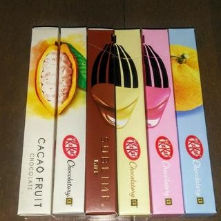 ネスレ(Nestle)のネスレ キットカットショコラトリー アソート6本(菓子/デザート)