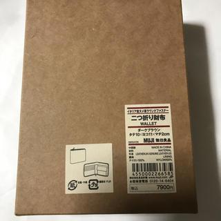 ムジルシリョウヒン(MUJI (無印良品))の新品未使用 無印イタリア産ヌメ革ラウンドファスナー二つ折り財布(折り財布)
