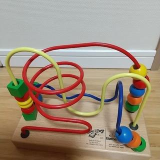 ボーネルンド(BorneLund)のルーピング・フリズル(知育玩具)