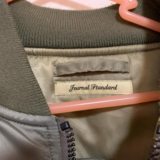 JOURNAL STANDARD(ジャーナルスタンダード)のMA-1 メンズのジャケット/アウター(ブルゾン)の商品写真