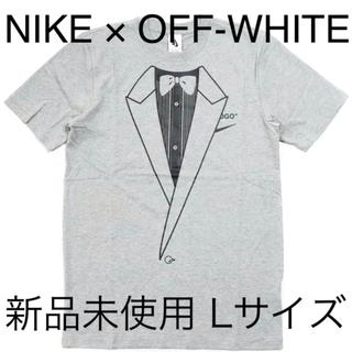ナイキ(NIKE)のNIKE × OFF-WHITE M NRG A6 TEE 18AW(Tシャツ/カットソー(半袖/袖なし))