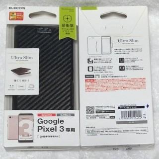 エレコム(ELECOM)のGooglePixel3用ソフトレザー薄型カーボン調414(Androidケース)