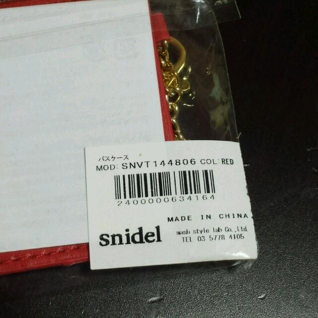snidel(スナイデル)のノベルティパスケース レディースのレディース その他(その他)の商品写真