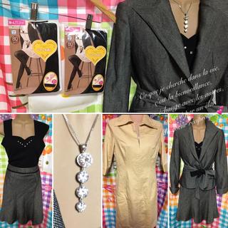 クードシャンス(COUP DE CHANCE)のクードシャンス クール セクシー スーツ ネックレス ワンピース スタイリッシュ(スーツ)