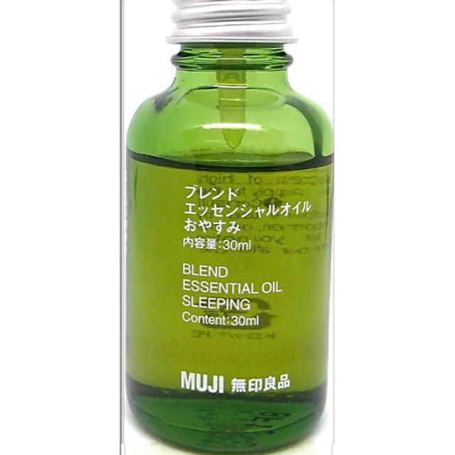 MUJI (無印良品)(ムジルシリョウヒン)の無印 ブレンドエッセンシャルオイル おやすみ30ml コスメ/美容のリラクゼーション(アロマオイル)の商品写真
