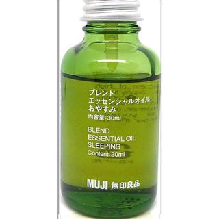 MUJI (無印良品) - 無印 ブレンドエッセンシャルオイル おやすみ30ml