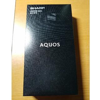 アクオス(AQUOS)の(極美品A) AQUOS zero SH-M10 -SIMFREE-(スマートフォン本体)