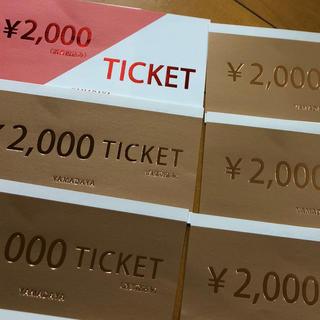 スコットクラブ(SCOT CLUB)のスコットクラブ 12000円 チケット(ショッピング)