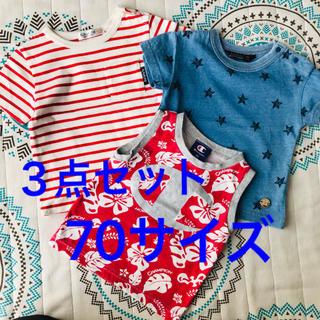 チャンピオン(Champion)の中古 futafuta半袖 チャンピオンタンクトップ 3点セット 70サイズ(Tシャツ)