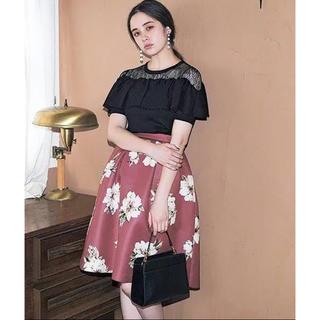 トランテアンソンドゥモード(31 Sons de mode)の新品タグ付き トランテアンソンドゥーモード 大花柄スカート(ロングスカート)