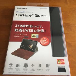 ELECOM - Surface Go フラップカバー サーフェイス 2018年ブラック