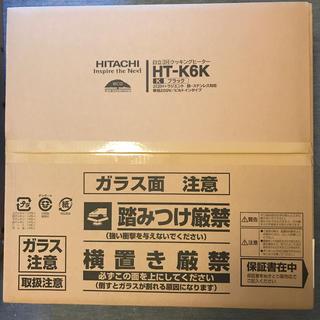 ヒタチ(日立)の日立IHクッキングヒーター  (調理機器)