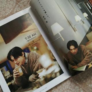 マガジンハウス(マガジンハウス)の吉沢亮さん 切抜き 2019.1月Hanako(料理/グルメ)